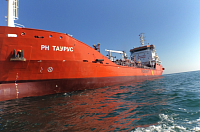 New types of marine fuel